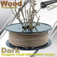 Buy cheap Brown Materia 0.8kg / Roll 3D Printer Wood Filament 1.75mm 3mm product