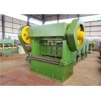 Buy cheap PLC Control Perforated Metal Mesh Machine For Round / Square / Triangle Hole from wholesalers