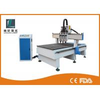 Buy cheap 2 Heads CNC Router Machine 1300 * 2500 * 200mm Working Area For MDF / Acrylic / Stone from wholesalers