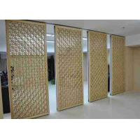 Buy cheap Hall Room Partition Wall  Aluminum Frame Structure Fashion Design Bulb Seal from wholesalers