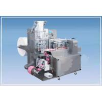 Buy cheap JBK - 260 full-automatic packaging machine for single wet towels (folding - cutting- packaging) from wholesalers