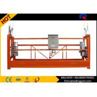 Buy cheap Hanging Aerial Work Platform , Suspended Scaffold Platform Max Lifting Height 200m from wholesalers