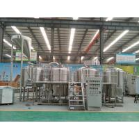 Buy cheap 10BBL/1200L Beer Brewing System Best Beer Fermenting Tanks For Light Beer from wholesalers