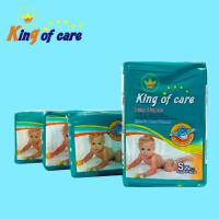 Buy cheap adult baby like diapers adult baby print diaper adult baby style diapers adult baby women in diapers from wholesalers