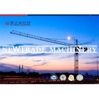 Buy cheap Shocking Price 6 Tons 50m Span Construction Tower Cranes Used in Building Construction from wholesalers