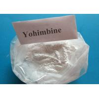 Buy cheap Plant Extract 99% White Powder Yohimbine Hydrochloride CAS 65-19-0 from wholesalers