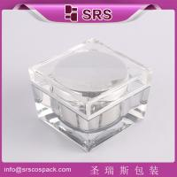 Buy cheap SRS manufacturer wholesale 30g 50g 100g luxury acrylic cosmetic square clear plastic jar from wholesalers