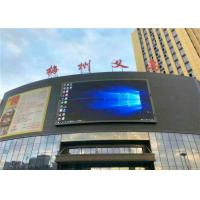 Buy cheap P10mm High Brightness 8500nits SMD Outdoor LED Video Wall Screen Waterproof from wholesalers