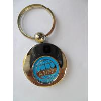 Buy cheap caddy coin key chain, trolley coin keychains, One Euro Trolley Coin, Shopping Trolley coin from wholesalers