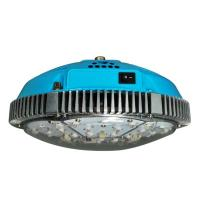 Buy cheap Hot selling China aluminum housing 90W LED grow light from wholesalers