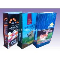Buy cheap PP 50 Lb Poultry Feed Bags 25kg For Cattle from wholesalers