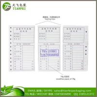 Buy cheap (customized)241mm*4 3 parts 80g woodfree paper pound memo with holes continuous paper printing from wholesalers