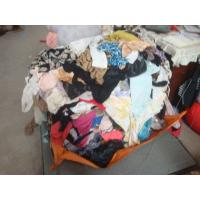 Buy cheap Used clothes for africa from wholesalers