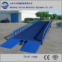 Buy cheap loading dock in the rail yard for cargo transportation from wholesalers