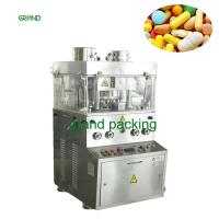 Buy cheap Rotary High Efficient Automatic Tablet Press Machine Big Production Capacity from wholesalers