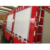 Buy cheap Security Proofing Aluminum Rolling Shutter Door for Fire Vehicles from wholesalers