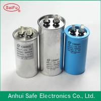 Buy cheap polypropylene capacitor from wholesalers