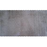 Buy cheap Standard 8mm pitch 316 stainless steel perforated sheet for household articles from wholesalers
