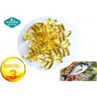Buy cheap Natural Lemon Flavor Omega 3 Fish Oil 1000mg Softgel For Vitamins And Supplements from wholesalers