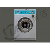 Buy cheap Customized Self - Service Coin Operated Washing Machine For Laundry Shop from wholesalers