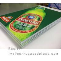 Buy cheap 2mm 3mm 4mm 5mm screen printing polypropylene sheet real estate signs advertising board from wholesalers