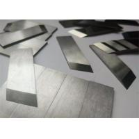 Buy cheap Cemented Tungsten Carbide Strips YG6/YG6X/YG8/YG8X/YG10X/YG15 Samples Available from wholesalers