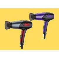 Buy cheap Commercial Powerful Hair Dryer 2000W Thermal Control 18 * 7.5 * 23CM from wholesalers