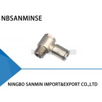 Buy cheap PHT BSPT ( R ) Thread All Metal Brass Fitting Male Thread Pneumatic Push In Air Fittings from wholesalers
