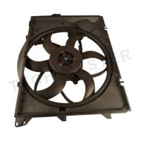 Buy cheap 17117590699 16326937515 17427523259 Radiator Cooling Fan For BMW E90 400W Warranty 2 Years from wholesalers