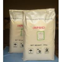Buy cheap hydroxypropyl methyl cellulose HPMC from wholesalers
