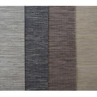 Buy cheap Natural Weave Roller Shades Fabric From China from wholesalers