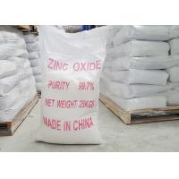 Buy cheap CAS No. 1314-13-2 Indirect Method White Zinc Oxide Powder Industrial Grade 99.7% from wholesalers