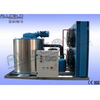 Buy cheap Custom Fishing Boat Ice Machine FlakeAutomatically Stainless Steel Materials from wholesalers