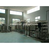 Quality Water Treatment System for sale