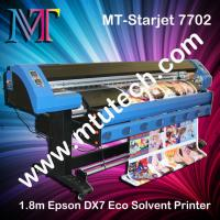 Buy cheap 1440dpi Eco Solvent Printer 1.8m/3.2m optional with Epson DX7 print head from wholesalers