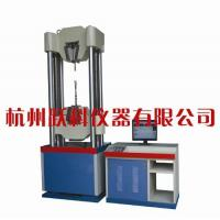Buy cheap Steel Stranded Wire Universal Testing Machine from wholesalers