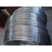 Buy cheap Aluminum wire scrap 6063 from wholesalers
