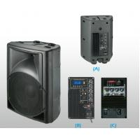 Buy cheap FM signal 80w mini active audio system with blue tooth from wholesalers