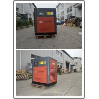 Buy cheap Screw Type Variable Speed Air Compressor 55KW 75HP Industrial Air Compressors from wholesalers