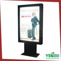 Buy cheap advertising signage aluminum frame with LED backlit scrolling light box product