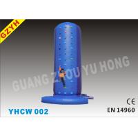 Buy cheap YHCW 002 High Durability Inflatable Rock Climbing Wall with 2 x 950W CE / UL Blowers from wholesalers