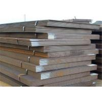 Buy cheap Q235B S355JR Q345B Hot Rolled Steel Sheets 4x8 Galvanized Steel Plate from wholesalers