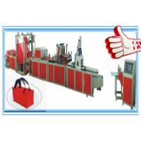 Buy cheap Non Woven Bag Making Machine Price from wholesalers