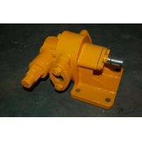 Buy cheap KCB External gear pump product
