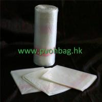Buy cheap PVA hot water soluble laundry bag dissolvable laundry bag from wholesalers
