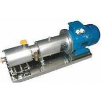 Buy cheap Inline Mixer from wholesalers