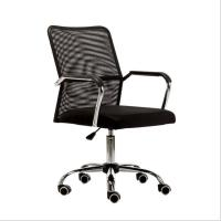 Buy cheap Armrest Office Furniture With Wheels Mesh Back Modern High Wing Swivel Chair product