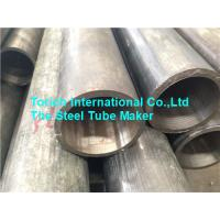 Buy cheap High Temperature Environments Alloy Steel Seamless Pipes ASTM B674 , STM B619 from wholesalers