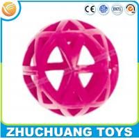 Buy cheap plastic hollowed ball pets toys and accessories for dog from wholesalers