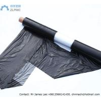Buy cheap White and Black two colors mulch film blowing machine for agriculture, farmland from wholesalers
